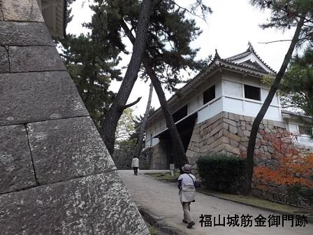 3県外研修(広島)