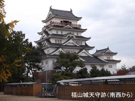 5県外研修(広島)
