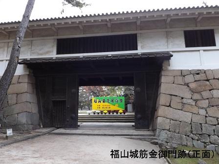 4県外研修(広島)