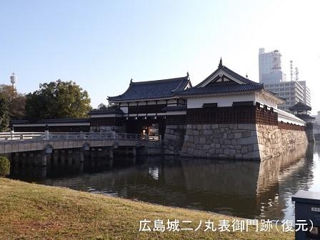9県外研修(広島)