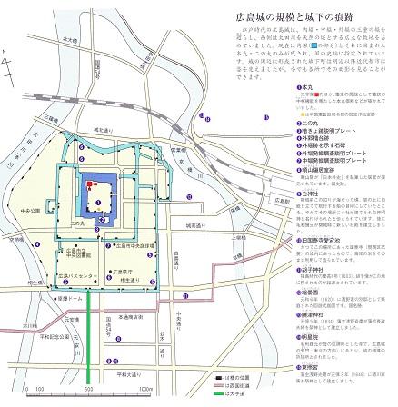 8広島市街地略図