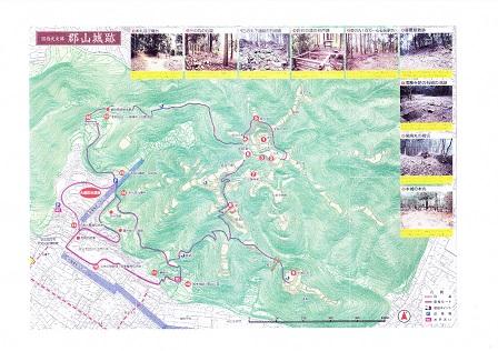 15吉田郡山城跡案内図