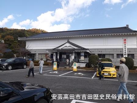 15県外研修(広島)