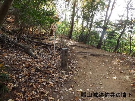 18県外研修(広島)