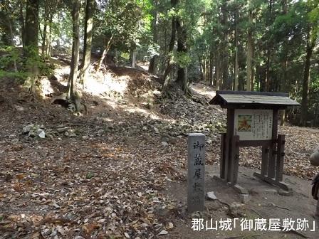 19県外研修(広島)