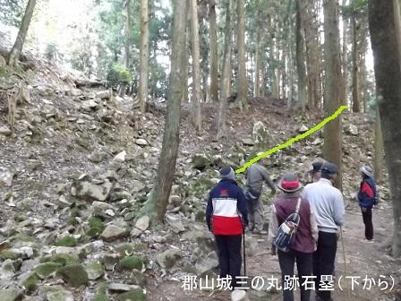 21県外研修(広島)