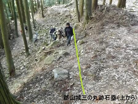 22県外研修(広島)