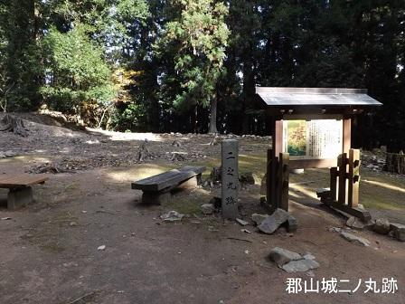 23県外研修(広島)