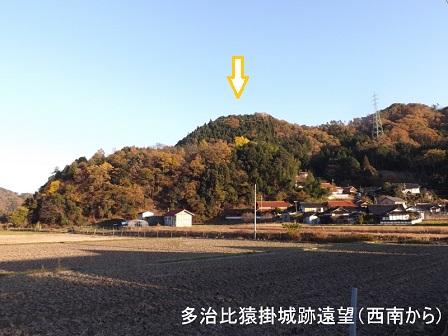 27県外研修(広島)