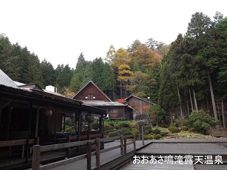 28県外研修(広島)