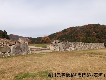 30県外研修(広島)