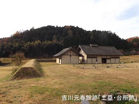 31県外研修(広島)