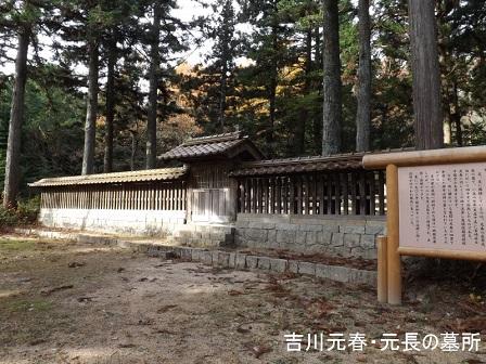 33県外研修(広島)