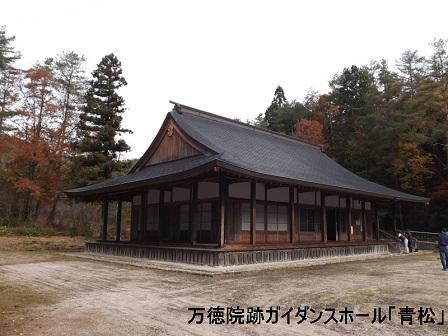 34県外研修(広島)