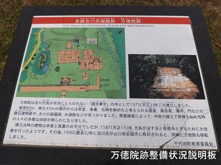39県外研修(広島)