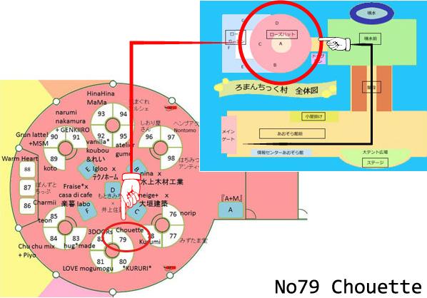 ブログ用map_201310