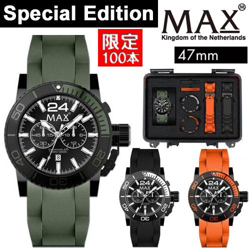 MAX_XL-SPECIAL_EDITION