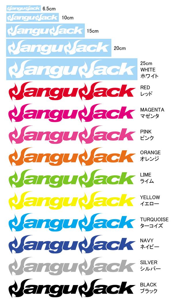 JANGU JACK ステッカー
