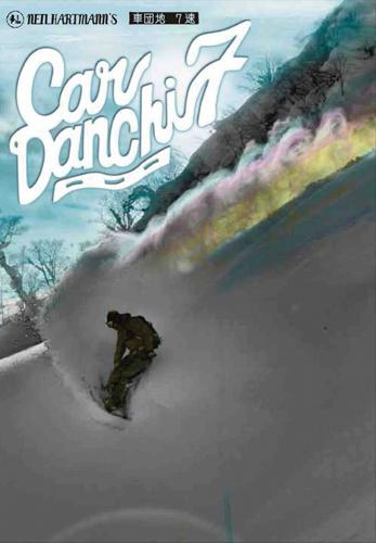 dvd-cardanchi7.jpg