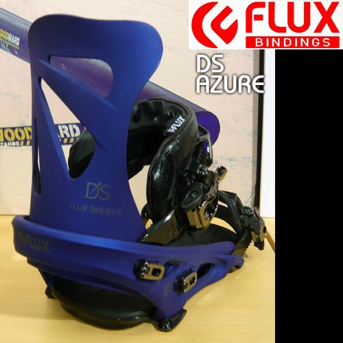 FLUX-DS-AZURE