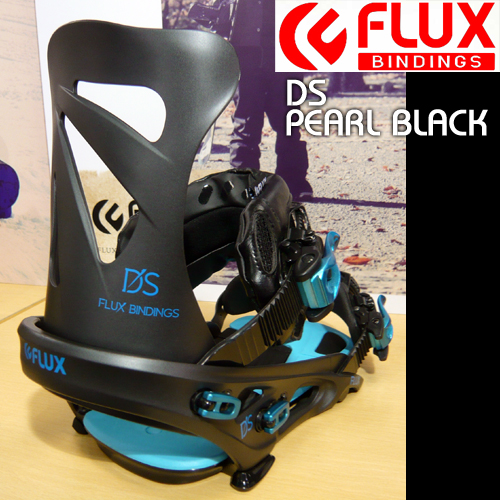 FLUX-DS-PEARL_BLACK