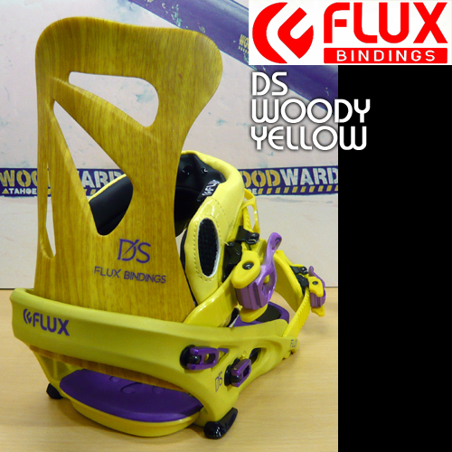 FLUX-DS-WOODY_YELLOW