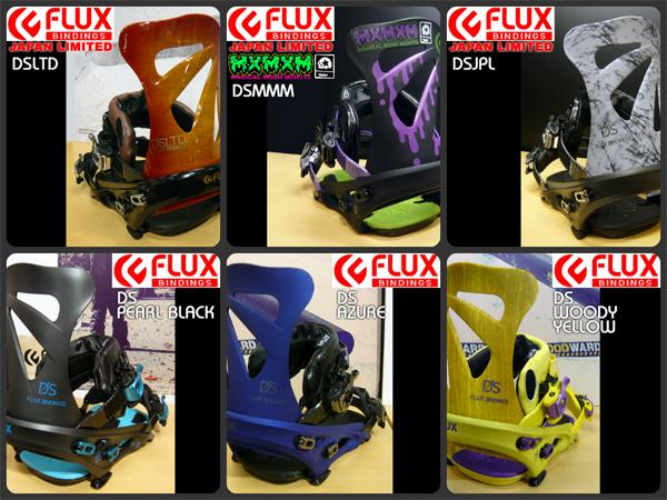 FLUX-DS