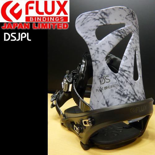 FLUX-DSJPL