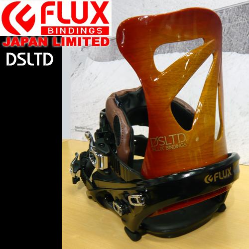 FLUX-DSLTD