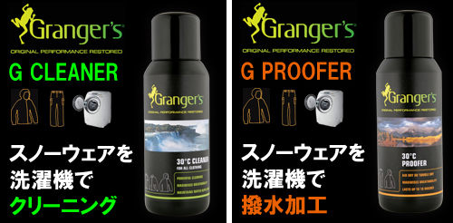 GRANGER'S CLEANER&PROOFER