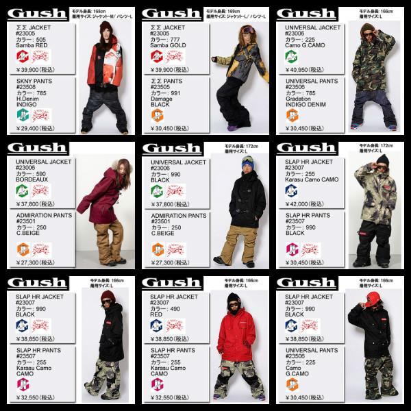 gush-1314-3.jpg