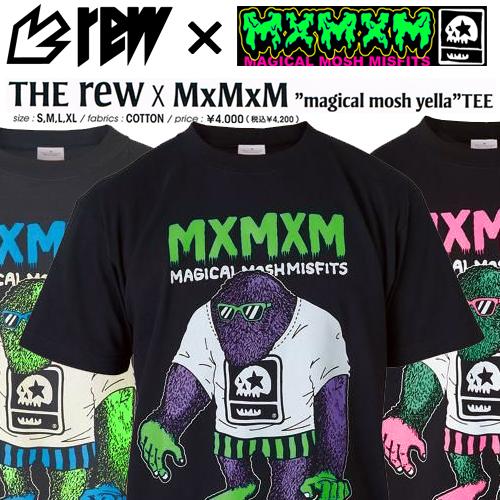 rew-mmm-t