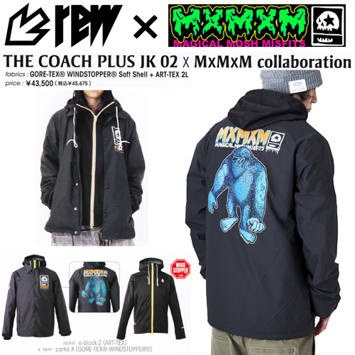 rew-the_coach_plus_jk