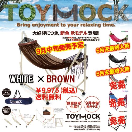 TOYMOCK(トイモック)