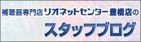 豊橋 - コピー