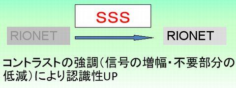 sss1-1.jpg