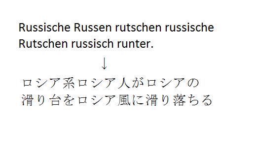Russen.png