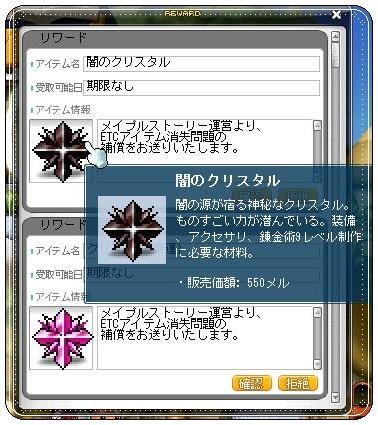 Maple130510_005516.jpg