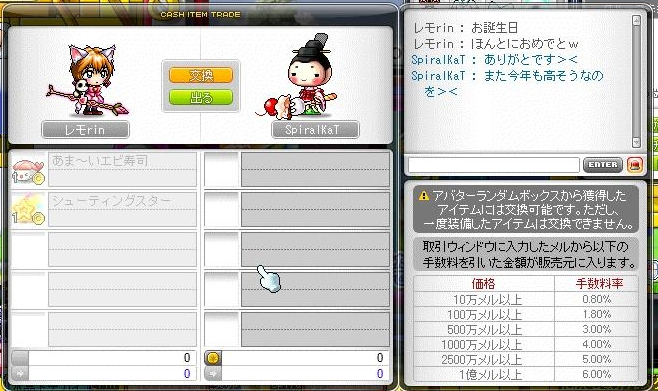 Maple130510_013620.jpg