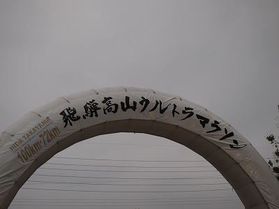 2013 6 9 (4)