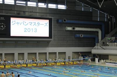 水泳Japancup 2013 (9)