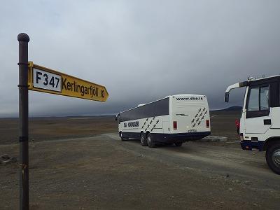 アイスランドレース前 (20)