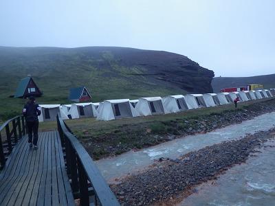 アイスランド初日 (1)