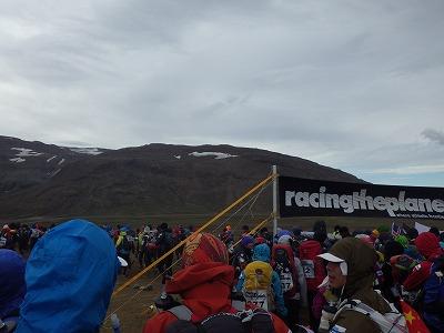 アイスランド2日目 (1)