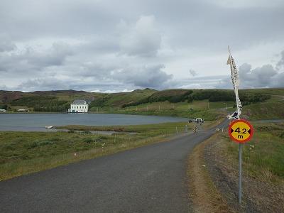 アイスランド4日目 (16)