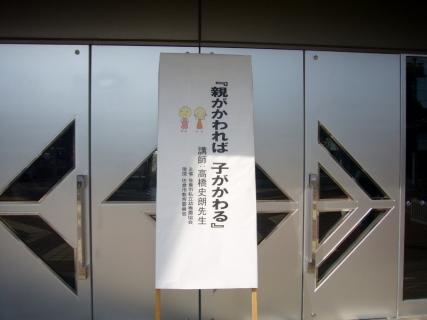 2014-01-20 協会講演会 003 (800x600)