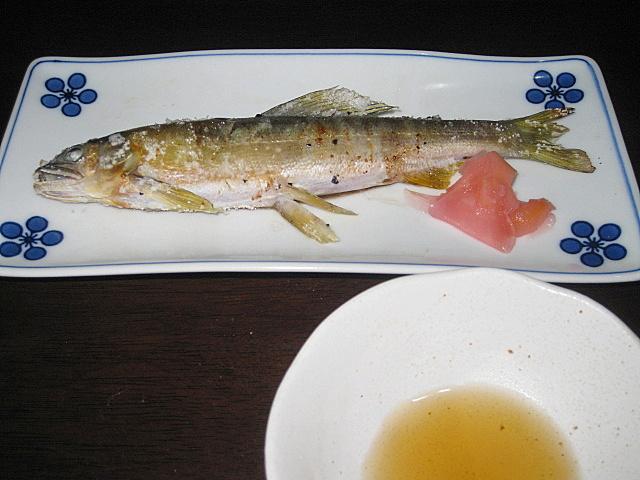 ayu-sioyaki