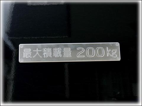 131014-2.jpg