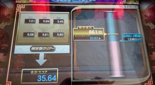DSC_0260 (500x274)
