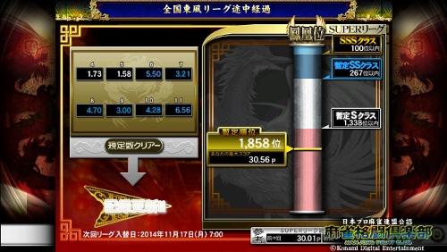 20141115 no1 (500x282)